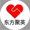 武汉东方聚英信息咨询有限公司